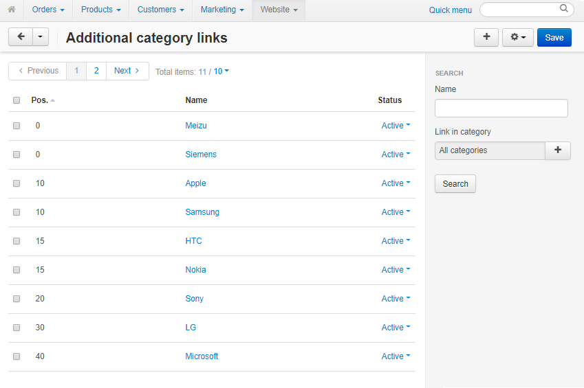 additional-links-list.png