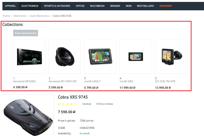 collection-on-the-product-page-2.png