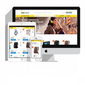 CS-Cart UniTheme Template